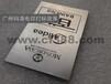 厂家供应揭阳地区标牌机X6,标牌参数刻字机