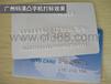 供应钢材吊牌专用凸码机,钢材吊牌凸字机设备,PVC卡凸字机