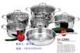 不锈钢锅具套装11件套SA-12003