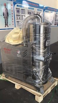家具厂用吸尘器车间用工业吸尘器锯床配套吸尘器车间木屑粉尘吸尘器雕刻机配套用吸尘器