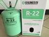 云南贵州江西甘肃中龙巨化及各品牌R22制冷剂