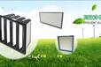 南京空气过滤器生产厂家供应洁净室空气过滤器有隔板过滤器,GB484x484x220高效过滤器