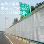 高速公路声屏障价格桥梁声屏障价格凹凸型声屏障微孔声屏障图片