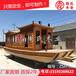 画舫船厂家供应观光船、餐饮船、木船出售