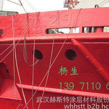 上海环氧防锈底漆价格国家标准