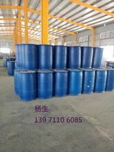 赫斯特丙烯酸聚硅氧烷树脂,恩施销售聚硅氧烷树脂成本图片