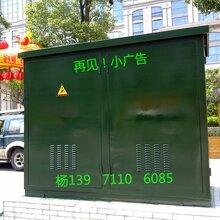 广州丙烯酸聚硅氧烷广州防涂鸦防粘贴涂料图片