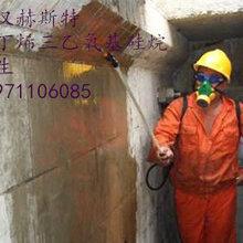 上海异丁烯三乙氧基硅烷厂家施工要求图片