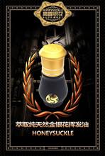 金银花玫瑰精油纯天然有机精油美白淡斑防衰老紧致皮肤高峰银花油