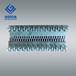 高强度输送带扣T10系列矿用皮带扣光联厂家直销价格优惠
