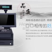 触摸双屏收银机,触摸收银机,商用收款机,深圳收款机图片