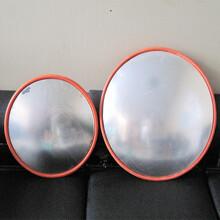 供应滨州道路广角镜青岛凸面镜φ600mm广角镜批发(图)