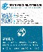 坂田网站建设,坂田最好的网络公司,坂田网页设计