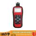 AA101ABSAirbagScanner汽车检测工具气囊修复仪保养灯修复仪