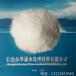 朔州聚丙烯酰胺PAM,工业水处理用阴离子聚丙烯酰胺价格
