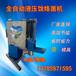 新型液压饸烙面机立式卧式饸饹面机多功能饸饹面机土豆粉机低噪音电动饸烙面机