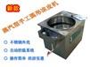 加工制作生产凉皮机器手工圆形凉皮机电加热全不锈钢小型凉皮机