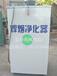 河北焊烟净化器专业生产焊烟废气净化器
