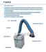 移动式焊烟净化器焊烟除尘器焊接废物吸尘器厂家直销欢迎订购
