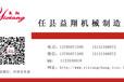 焊接切割打磨焊烟除尘设备焊烟净化器效率高价格低厂家促销