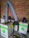 高效电焊烟雾处理电焊烟雾净化器锡焊烟雾净化器激光烟雾净化器电焊烟尘处理设