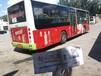 锦州公交车体广告
