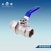 中国水管十大品牌PPR管都有哪些品牌