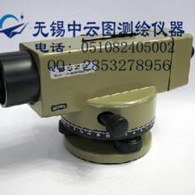 苏一光dsz2水准仪自动安平水准仪实体店全程技术支持江苏无锡总代图片