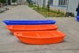 怀化塑料船哪里买捕鱼塑料船小型养殖船