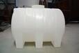 常德塑料储罐10方水箱10吨塑料储罐聚乙烯反应釜防腐贮罐