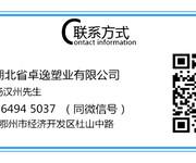 储罐化工pe储罐盐酸专用塑料桶提供湖北咸宁市信息图片