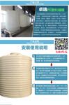 储罐塑料贮罐使用年限长提供遵义市遵义县信息图片
