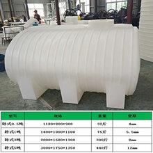 卓逸聚乙烯储罐0.5吨车载储水罐哪里买