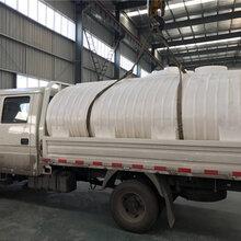 卓逸聚乙烯储罐1000升车载式塑料储罐用途