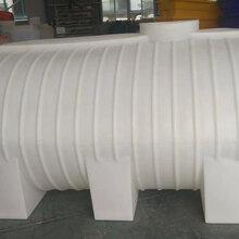卓逸聚乙烯储罐5000升食品级桶运费
