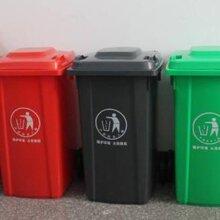 久宸30L30L分类垃圾桶环卫垃圾桶30L小区户外公园有盖塑料垃圾桶加厚图片