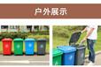久宸230升環衛帶輪可推式垃圾箱環衛分類垃圾桶230升全新塑料加厚腳踏式塑料分類垃圾桶