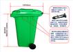 久宸270L分類垃圾桶可推式垃圾箱
