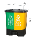 雙色分類垃圾桶辦公腳踏分類桶加厚廚房垃圾桶大號分類垃圾桶廠家直銷