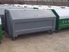 熱銷4方車載垃圾箱久宸鄂州小型勾臂戶外不銹鋼垃圾收集箱