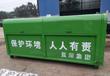 爆款批發物業小區環衛垃圾箱勾臂式車載收集箱戶外可移動5方勾臂垃圾箱