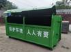 廠家直銷環衛垃圾箱勾臂式車載收集箱戶外可移動5方勾臂垃圾箱