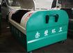 熱銷可攜式勾臂垃圾車垃圾箱定做勾臂垃圾箱廠家直銷