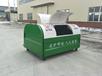 廠家直銷新款大型3方勾臂垃圾箱小區大容量鐵制戶外方形環衛鉤臂車箱