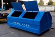 鐵不銹鋼戶外垃圾箱可卸式大型環衛可移動定制鉤臂式垃圾箱車廠家直銷