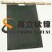 湿法冶金镍钴铜用电镀二氧化铅钛电极
