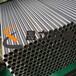 厂家供应无缝锆管zr702锆管-宝鸡昌立钛镍