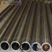 钛合金管,无缝钛管材生产厂家
