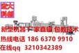四平全自动干豆腐机小型干豆腐机干豆腐机厂家