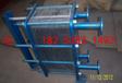 换热器厂家-订做各种承压类型换热器-也可来图加工